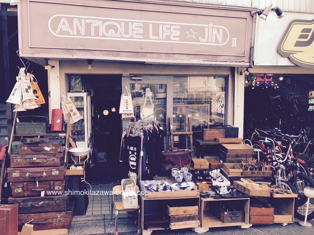 Antique life Jin 2nd