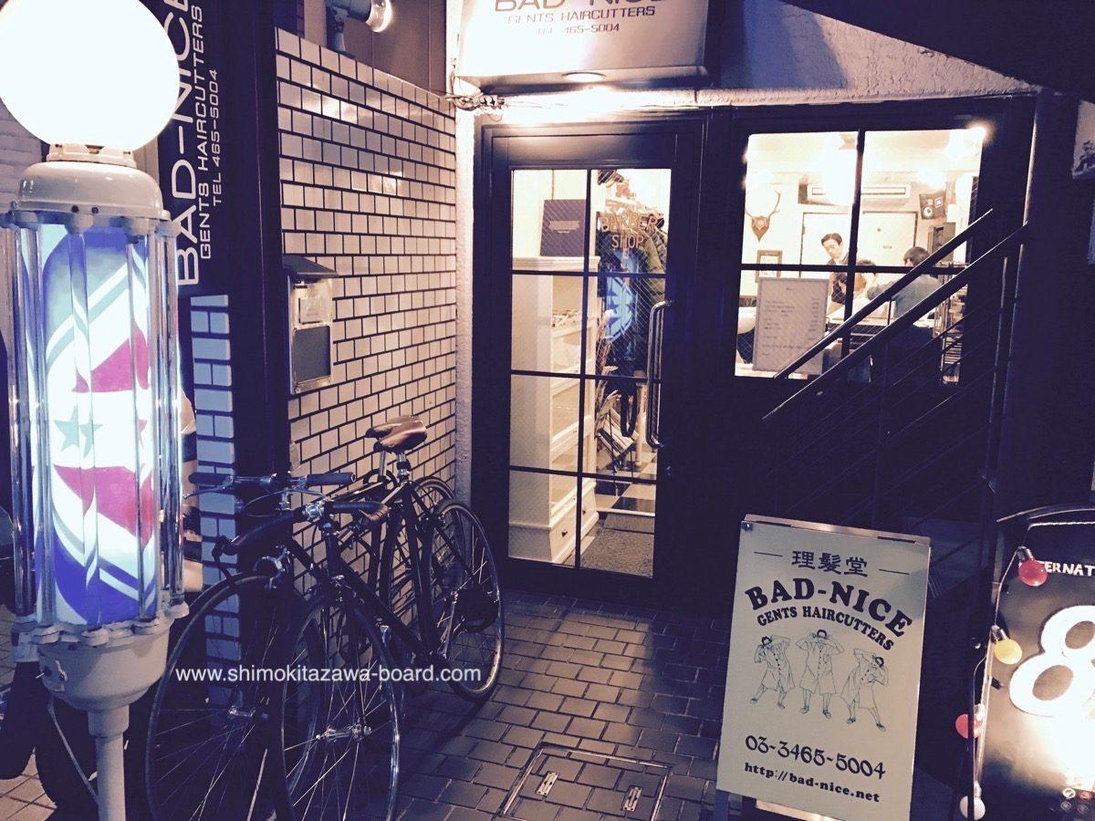 Bad Nice Shimokitazawa N 1118