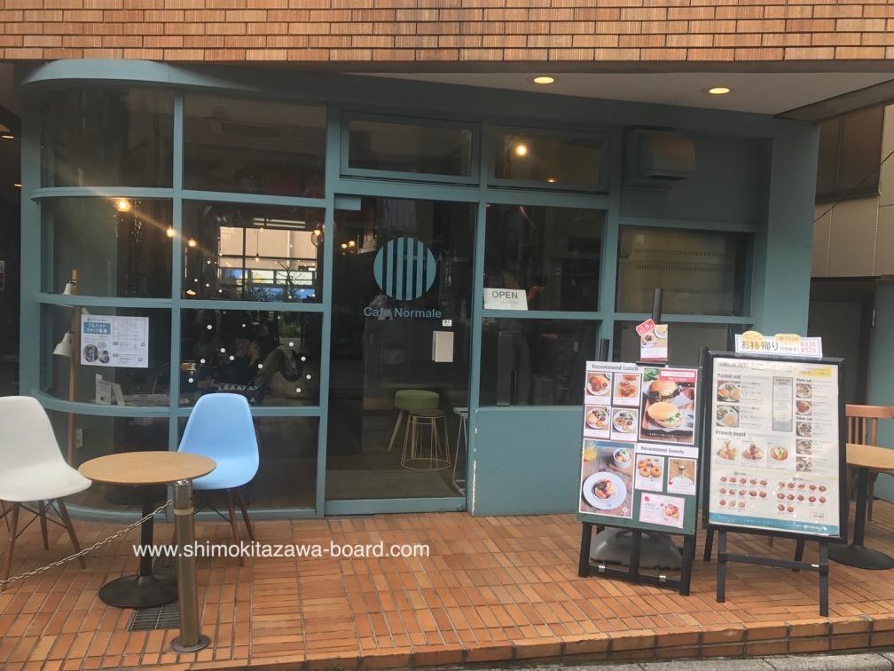 Cafe Normale Shimokitazawa N 0092