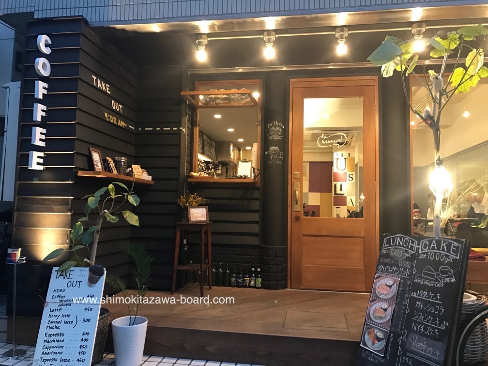 Cafe The Usual Shimokitazawa N 0260