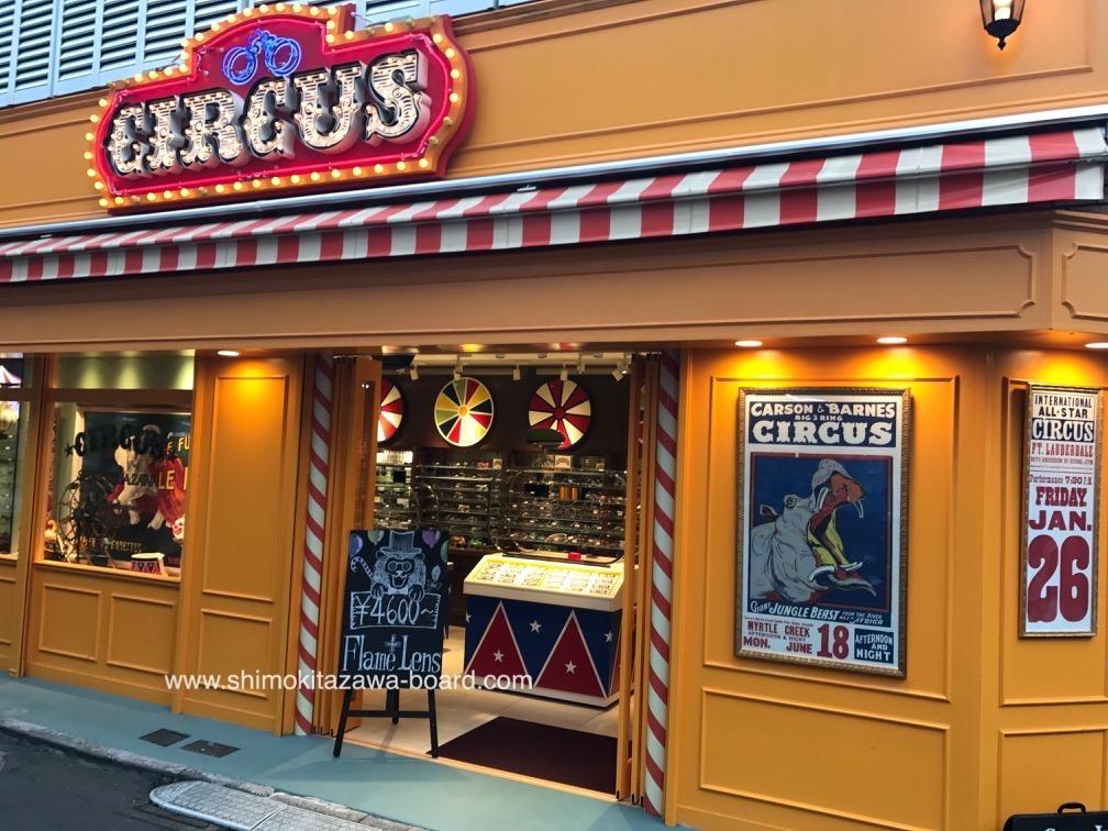 Circus Shimokitazawa N 0152