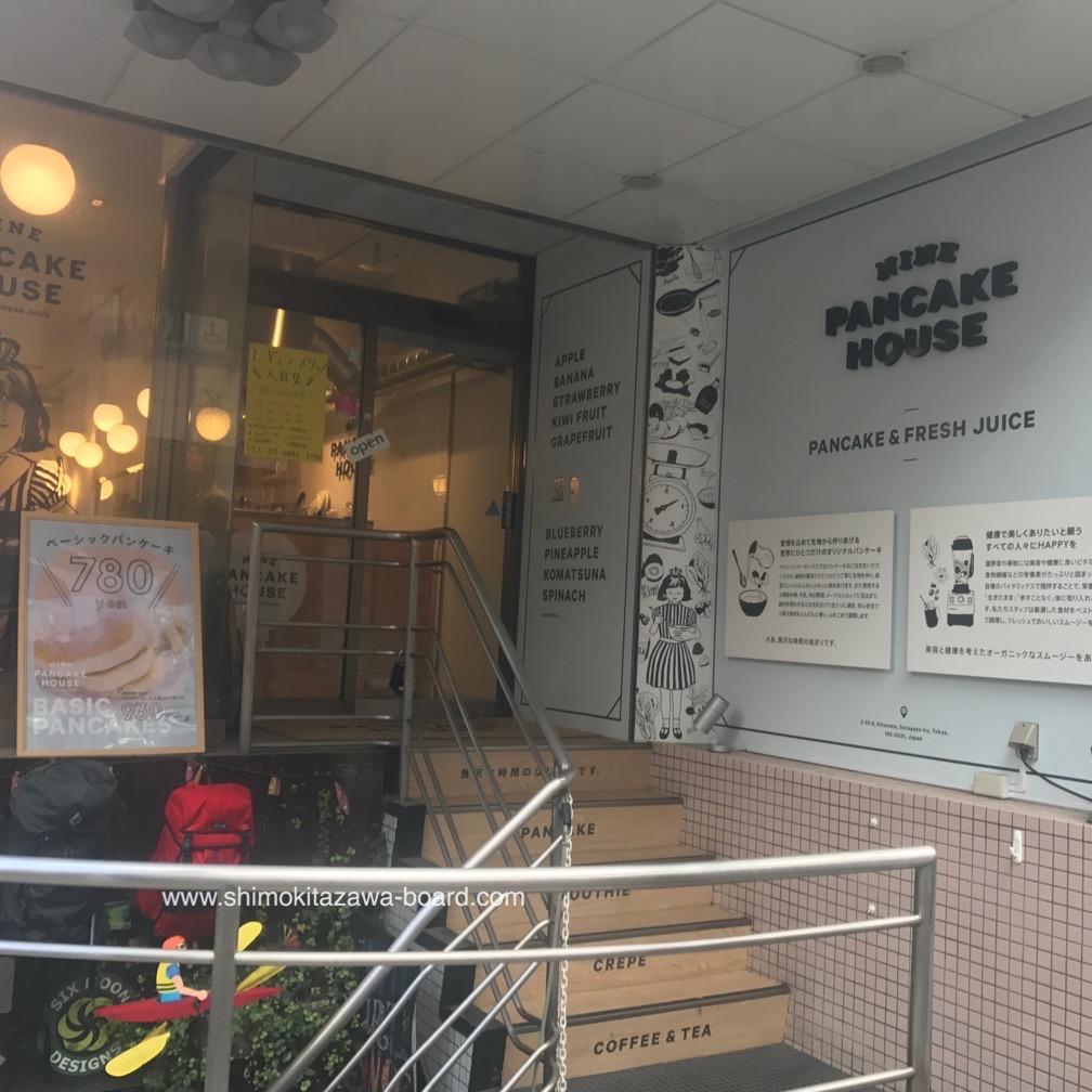 Nine Pancake House Shimokitazawa N 0106