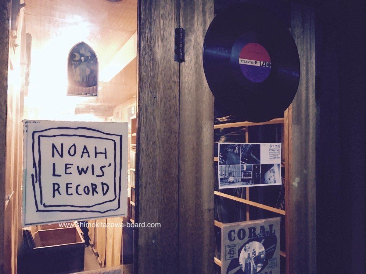 Noahlewis Records Shimokitazawa N 1109