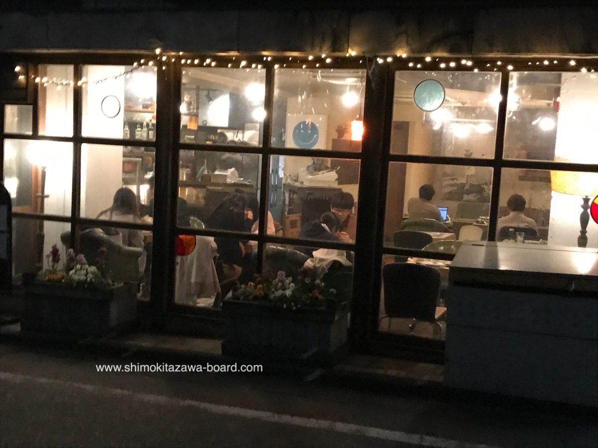 Ojiyan Cafe Shimokitazawa N 1112