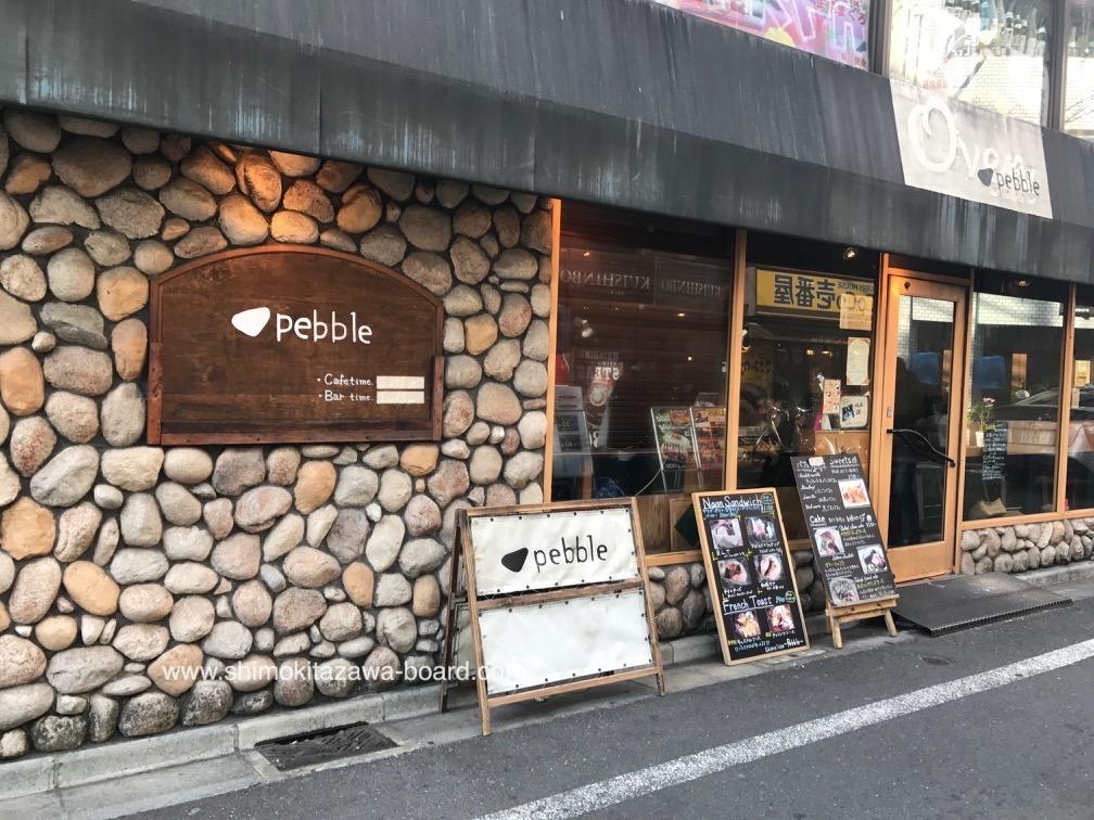 Pebble Shimokitazawa S 0086