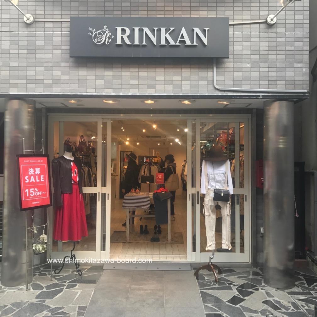 Rinkan Shimokitazawa N 0103