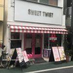 Sweet Twist
