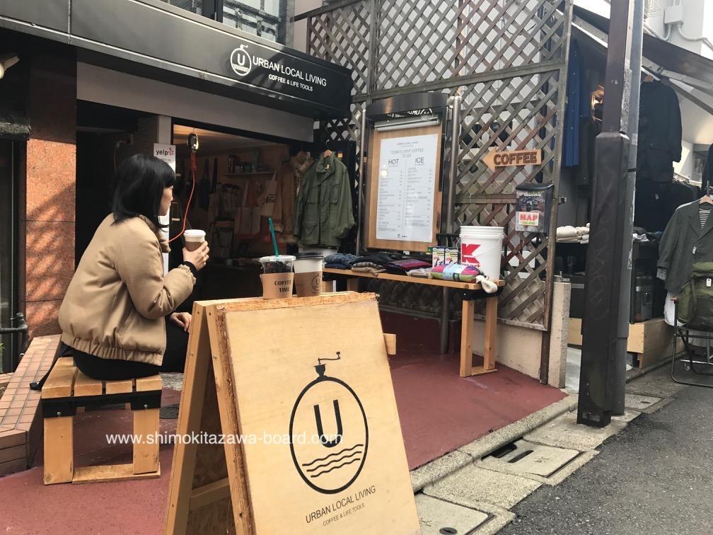 Urban Life Living Shimokitazawa N 1026