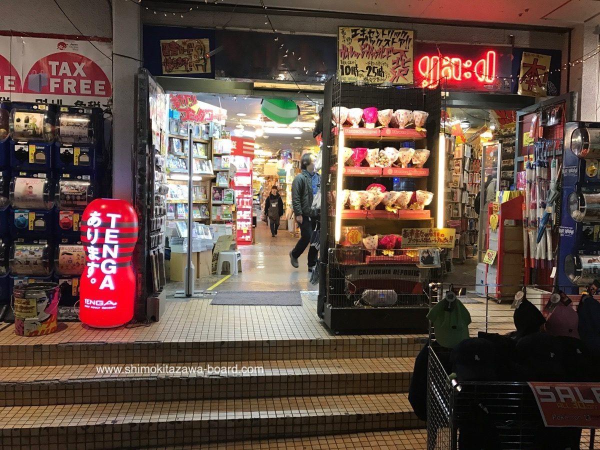 Village Vangard Shimokitazawa S 0183