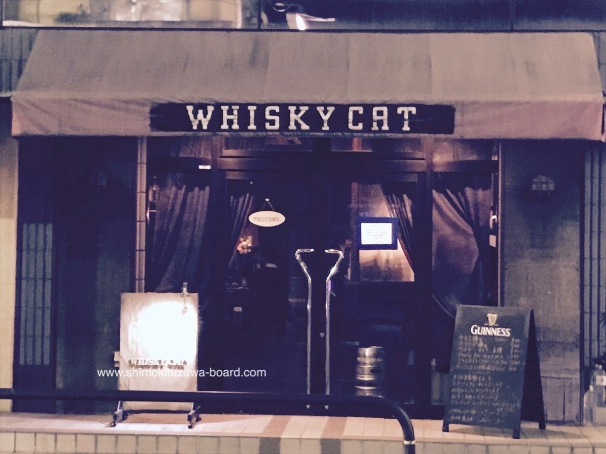 Whisky Cat Shimokitazawa S 0176
